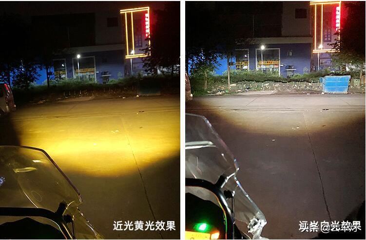 如何給自己的摩托機車選擇一款合適射燈?