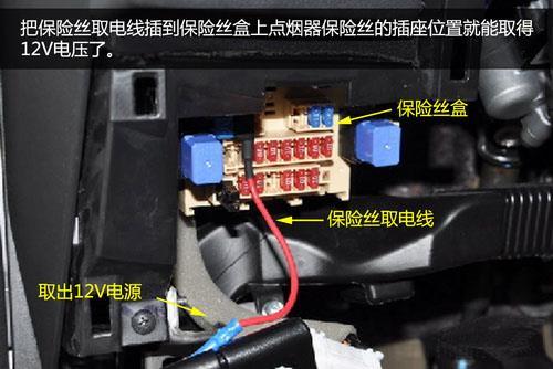 行車記錄儀安裝以及走線的方法!