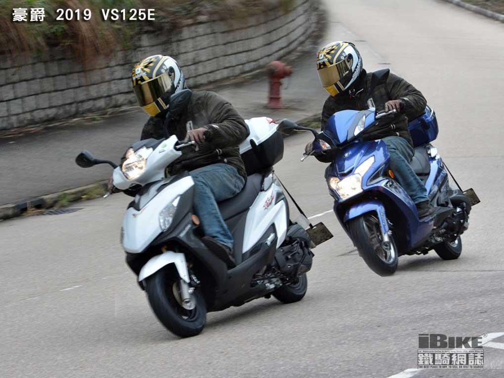 豪爵电喷小绵羊2019新款VR150E、VS125E试驾。