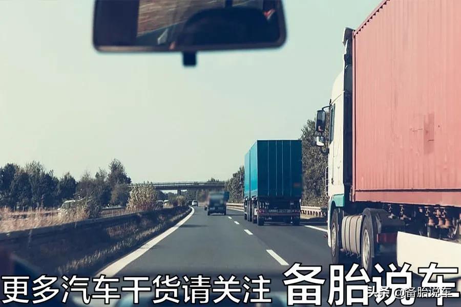 在高速上开车时,最省油的车速是多少?是不是速度越快越省油?