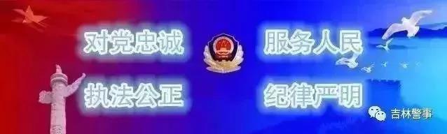 吉林检车在什么位置 吉林蛟河市有几家检车线