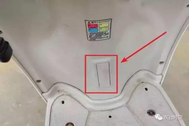 電動車的車架號和電機號在哪?怎么查看?