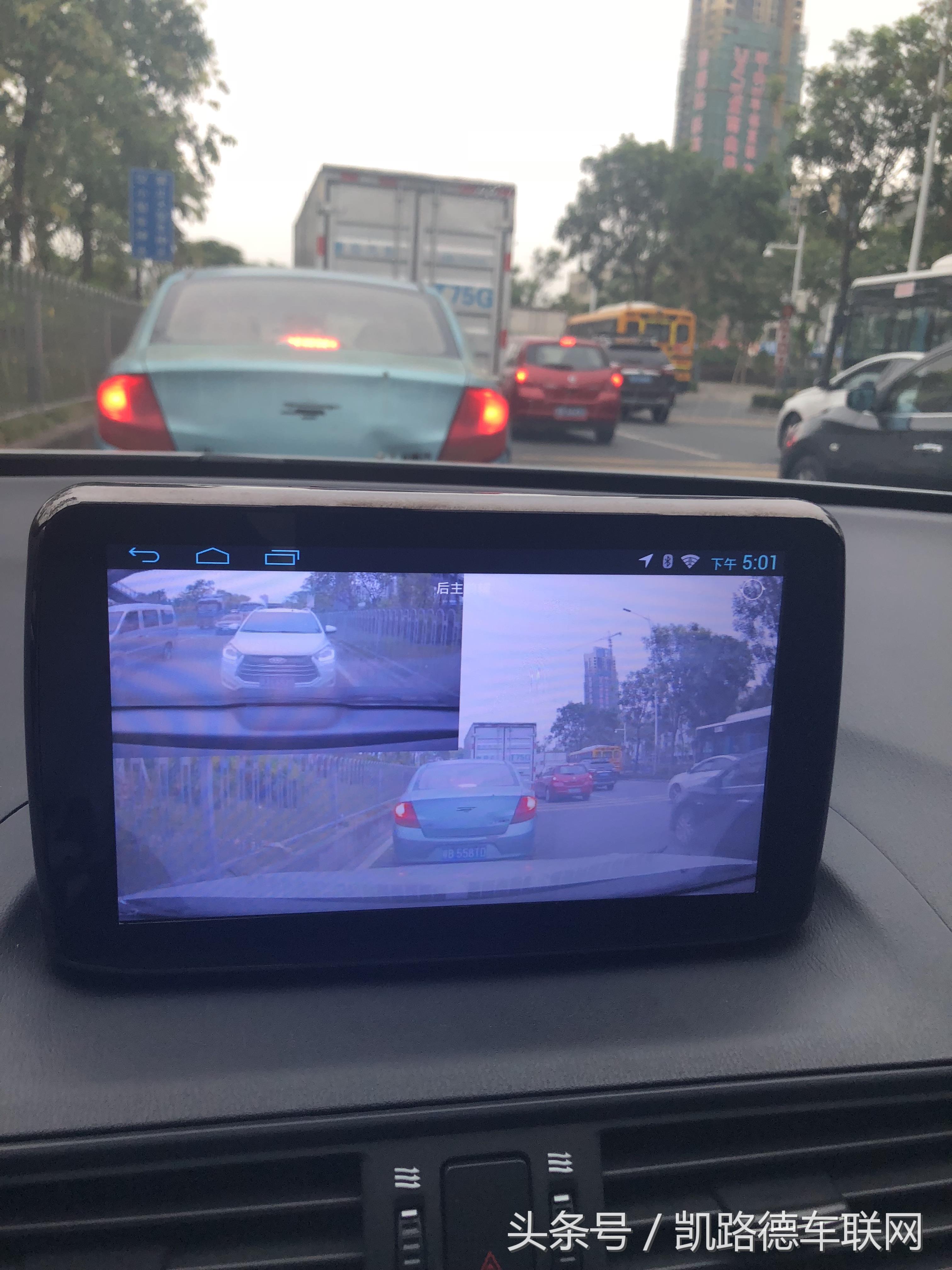 """""""原廠""""行車記錄儀如何連車內中控大屏和手機?幾個步驟輕松搞定"""