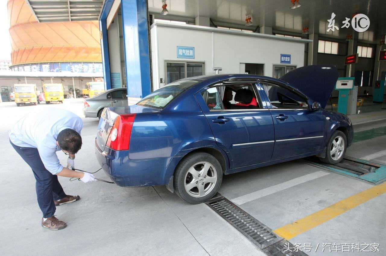 車輛年檢一次得花多少錢,自己辦理該注意什么