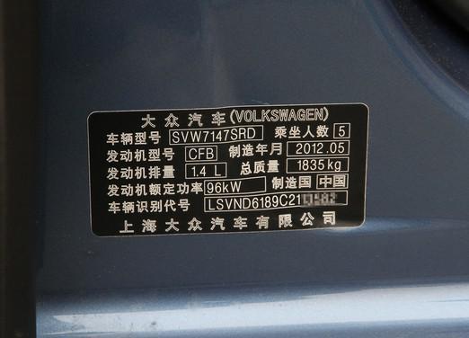什么是汽車車架號 在哪里可以看到汽車車架號