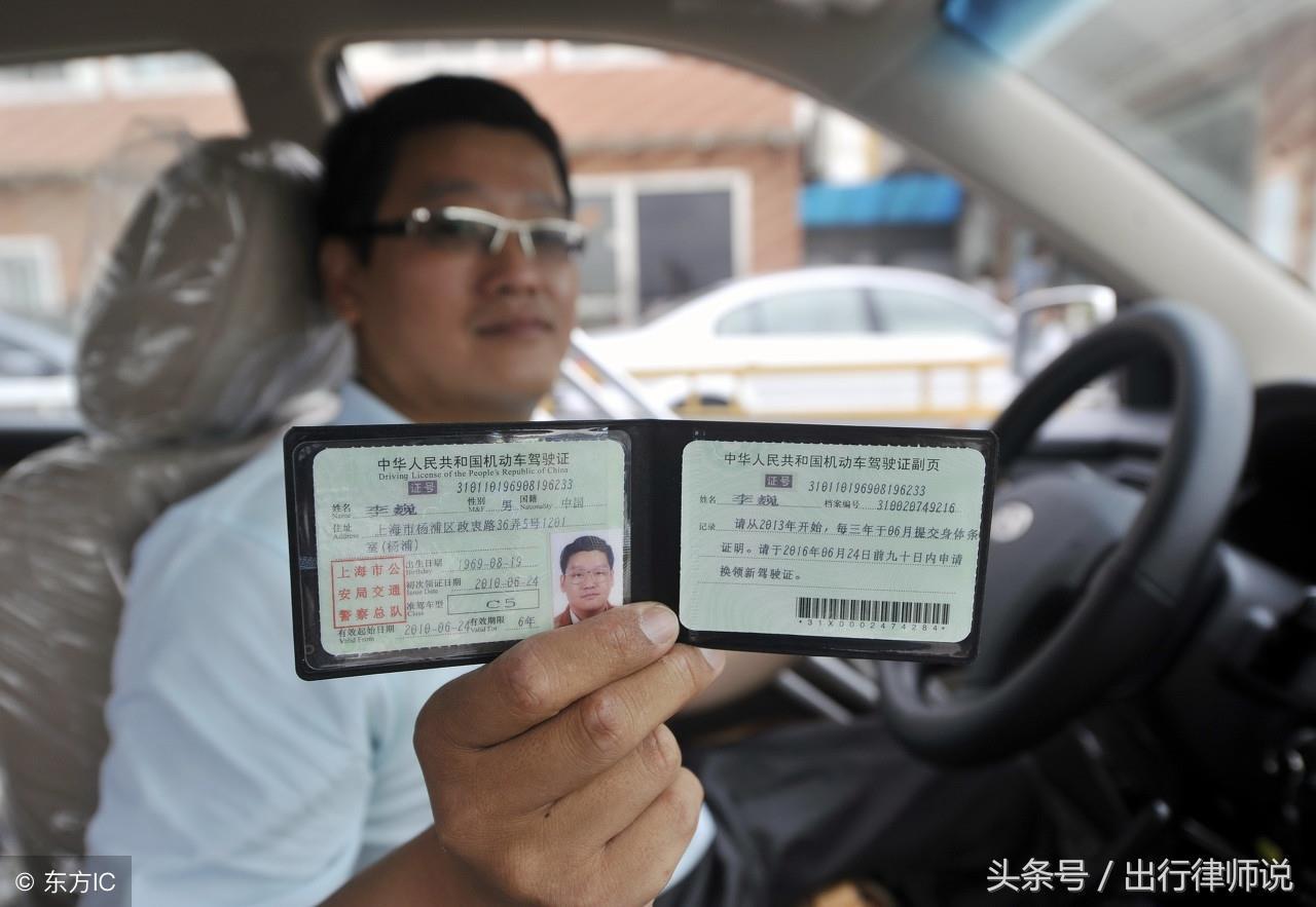 駕照扣完12分,不是年底清零!新交規3大重點你務必要知道