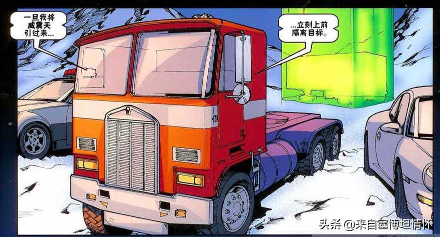 變形金剛動畫中擎天柱變形后車廂去哪兒了?