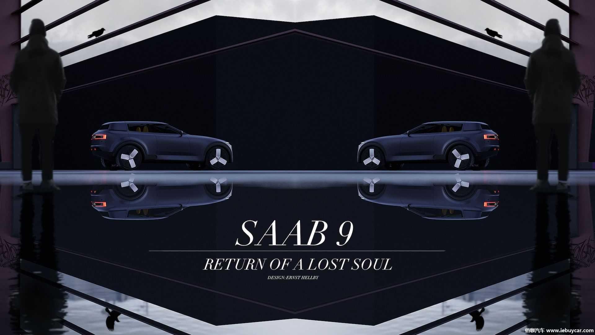 薩博Saab有望復活?瑞典老牌汽車之王Saab渲染假想圖曝光