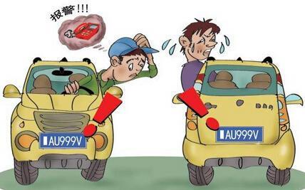 何為套牌車?機動車套牌如何處罰?遭遇套牌車怎么辦?