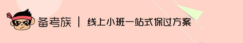 這些詞的英語叫法你都知道么?其中三角戀、黃牛的翻譯簡直逗比