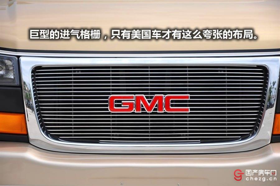 陸地上的豪華艙 體驗通用GMC商務之星