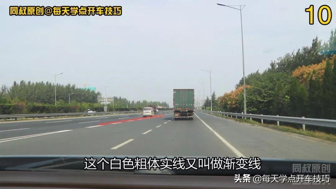 匝道匯入主干道,新手上高速不知道怎么走,這次真明白了