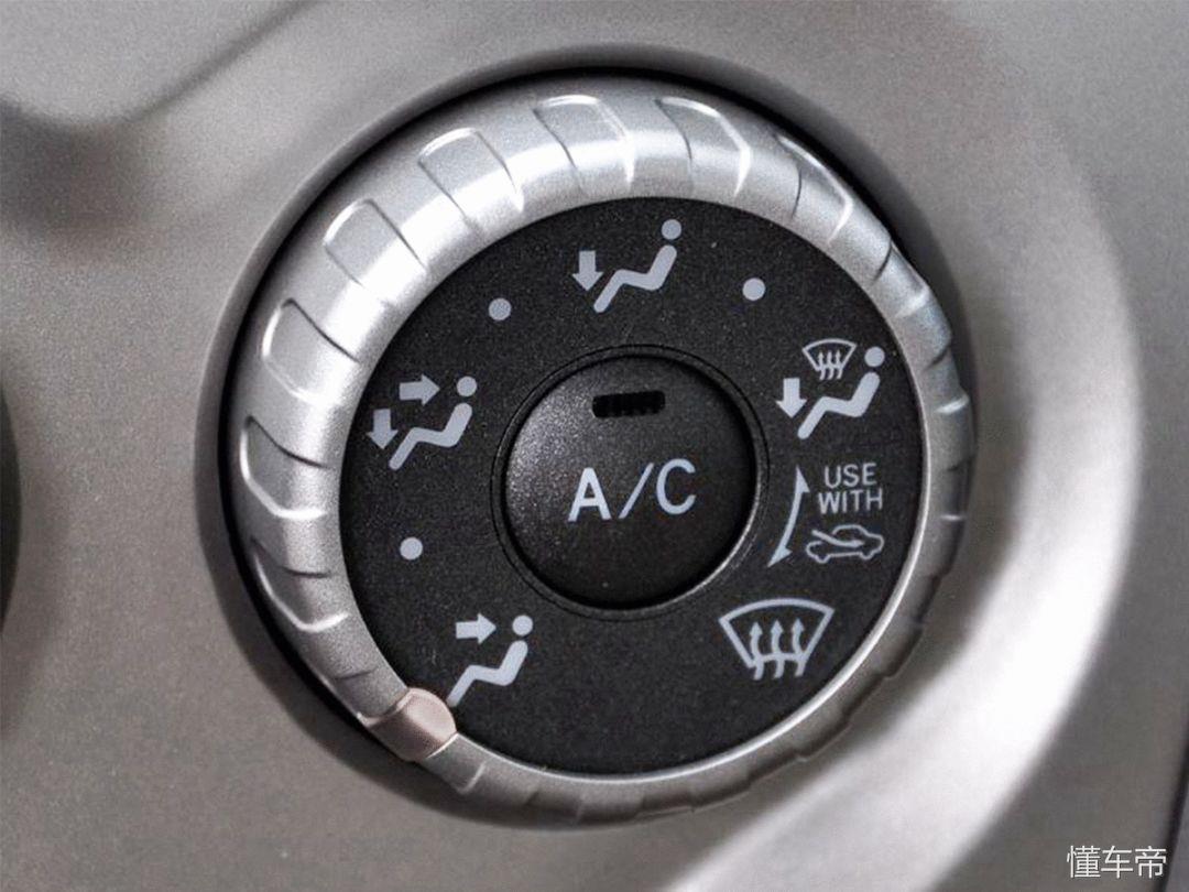 汽車空調這幾個按鍵,多數人不懂用!車子白買了