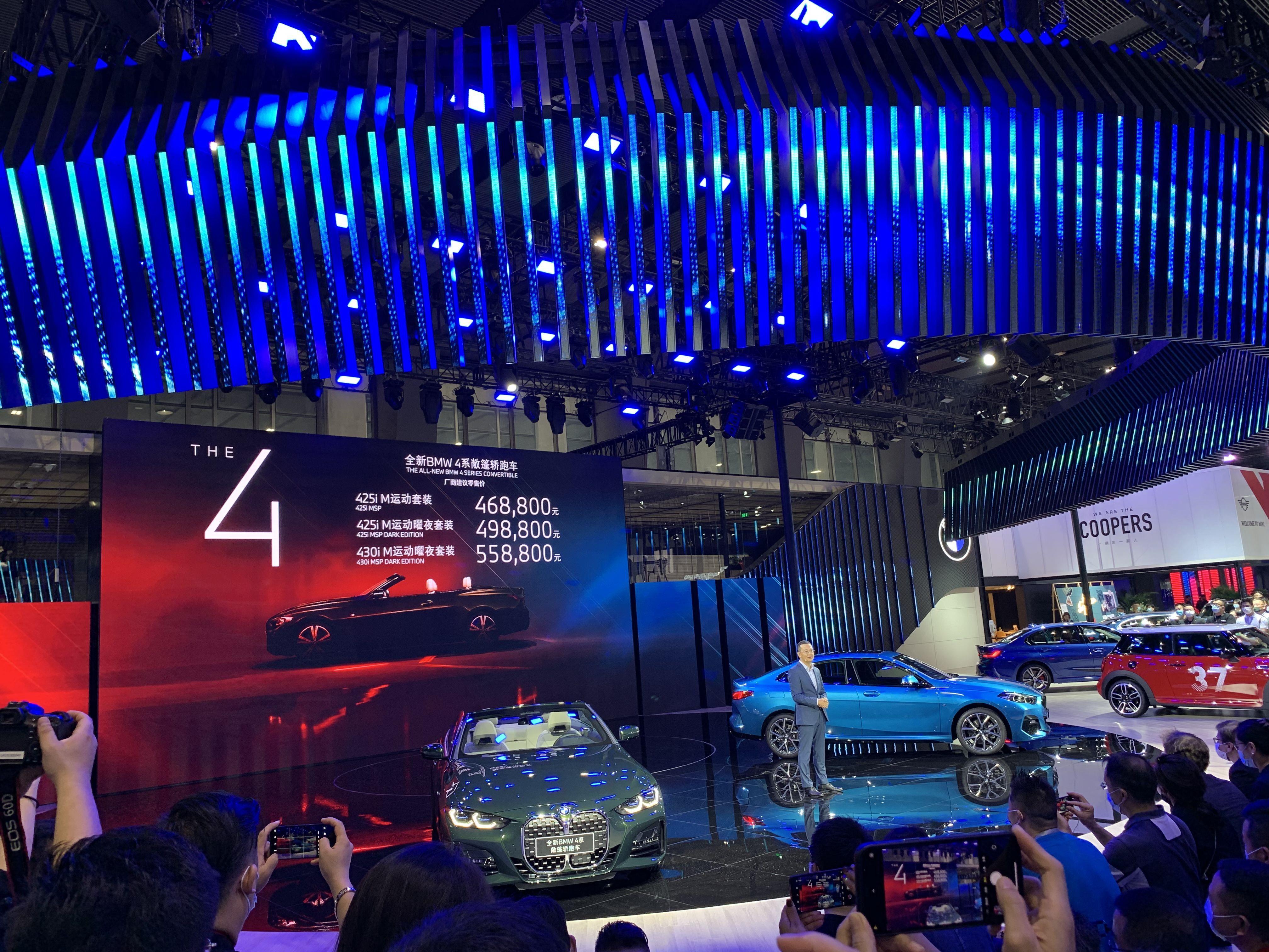 直擊廣州車展⑤ 全新BMW 4系敞篷版上市,46.88萬元起