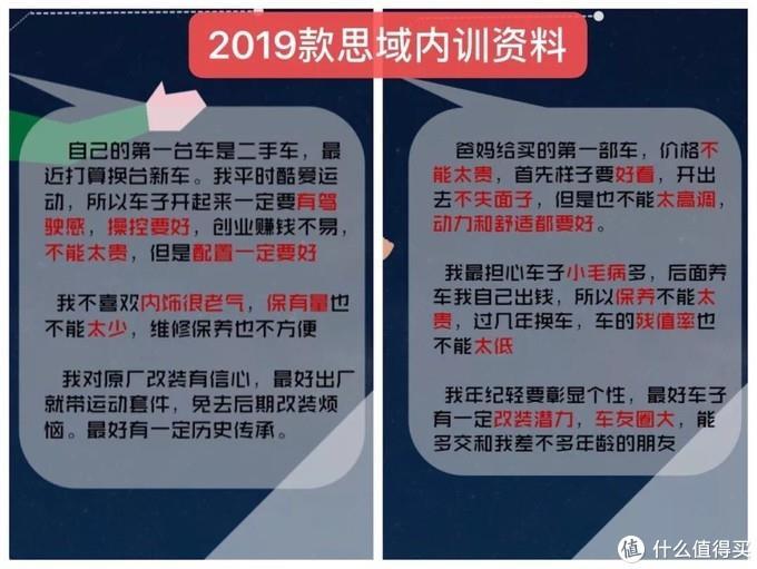 """2019款思域:國5比國6優惠多五千,累覺不""""餓"""""""