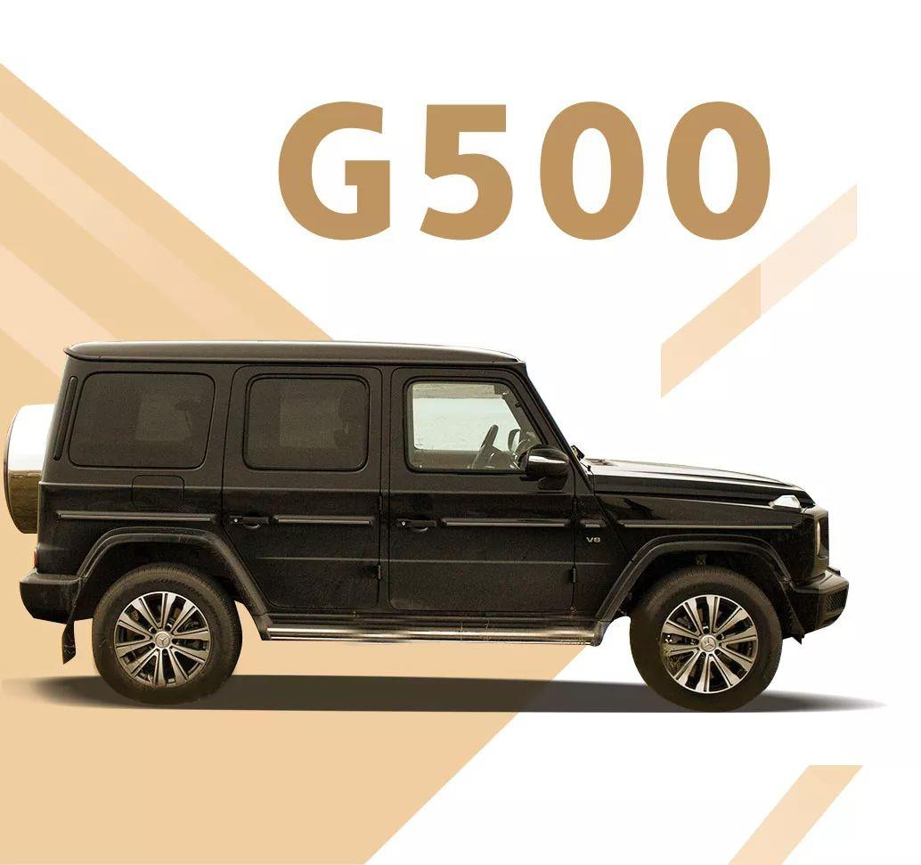 男人的安全感,試駕Mercedes-Benz G500