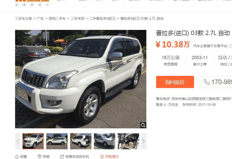 豐田霸道就是保值,燒成渣還能賣9萬,賣的真是一個信仰