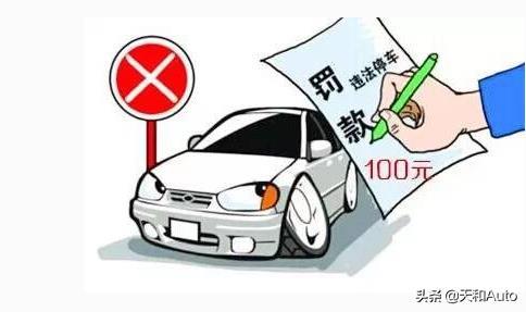 駕駛證的12分制似乎很難理解,以60分及格的標準如何才算及格呢?