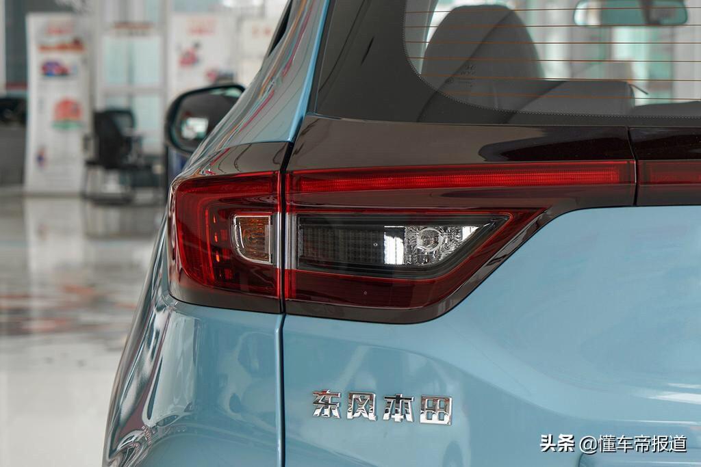 """本田新款XR-V售12.79-17.59萬元 外觀更年輕/搭""""思域同款""""動力"""
