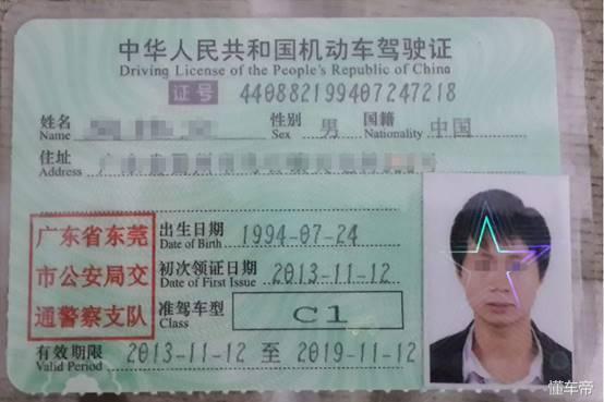 C1駕駛證使用規定有哪些?