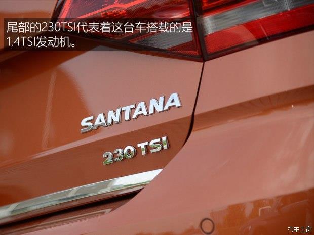 能裝又能跑 測試上海大眾桑塔納·浩納
