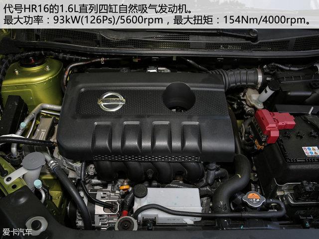 测试2016款日产骐达 1.6L CVT