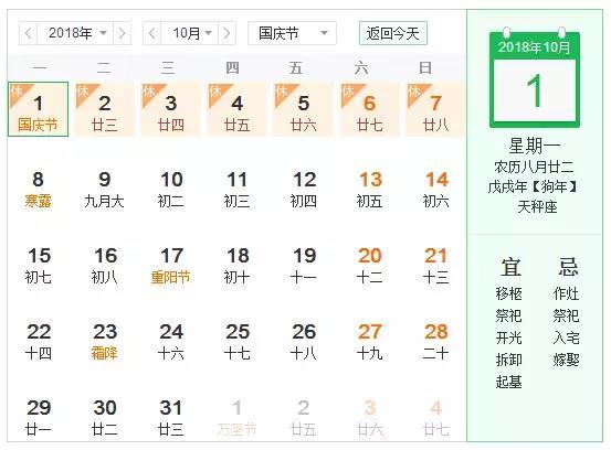 川达雪佛兰4S店怎么样(阳泉众升达轿车群众4S店)【轿车年代网】
