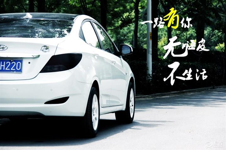 北京现代瑞纳16款车怎么样(瑞纳怎么样质量好不好)【轿车年代网】