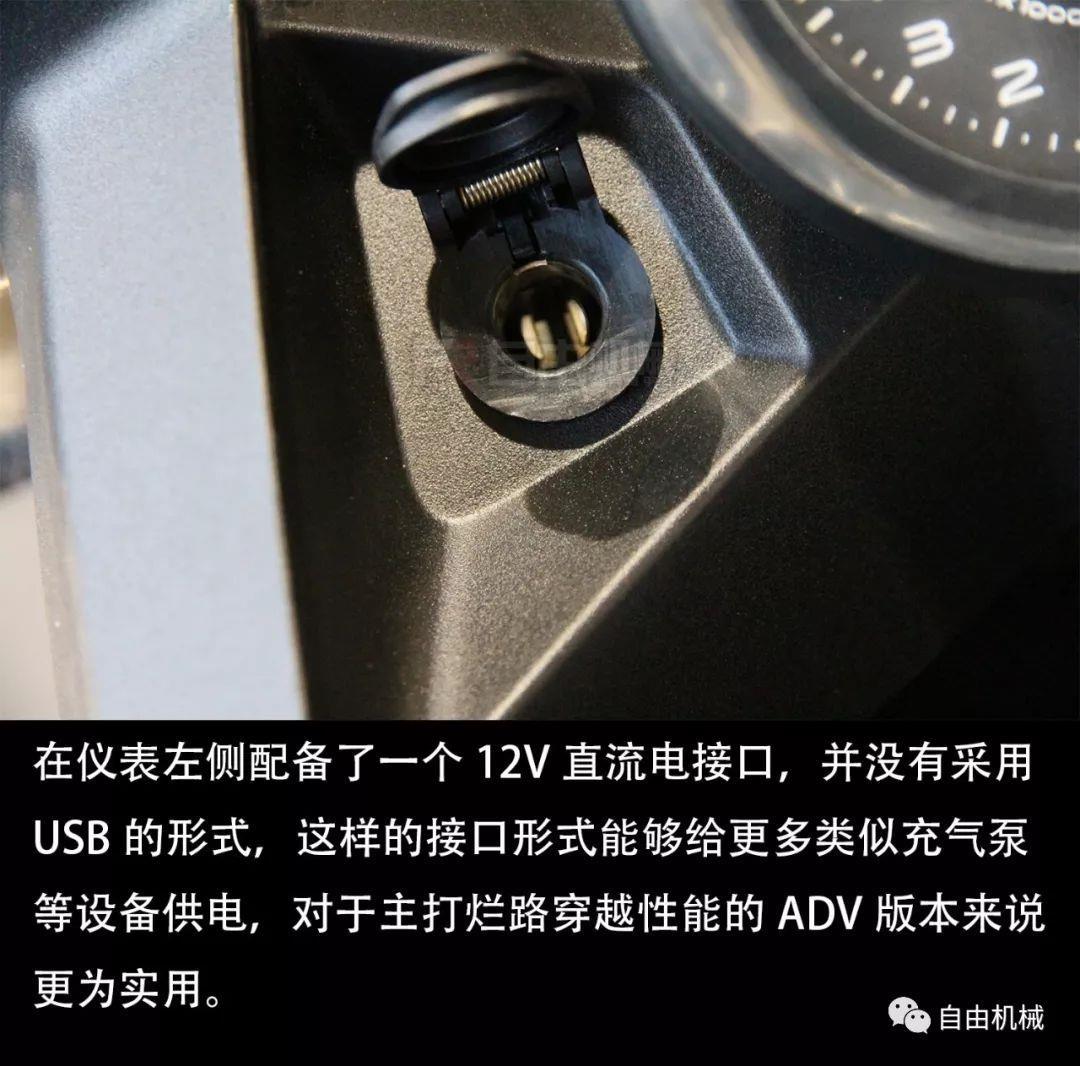 中量级拉力的年度重戏 宝马F850GS ADV实拍丨视界