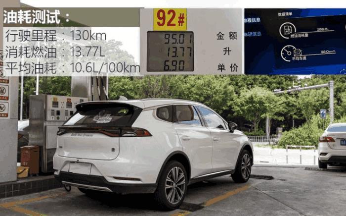 平均油耗13升,比亚迪唐只有外表美?