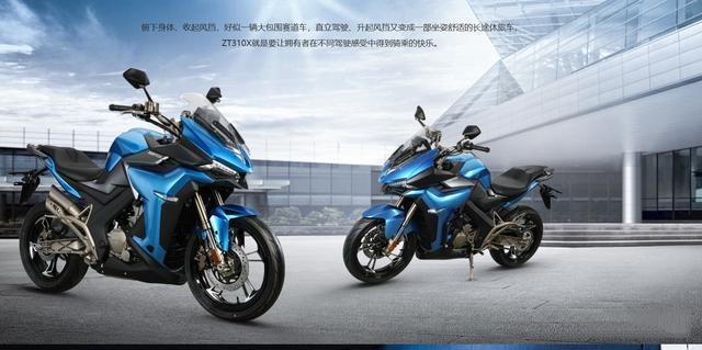 升仕310是什么牌子的摩托车 升仕摩托百度百科【轿车年代网】