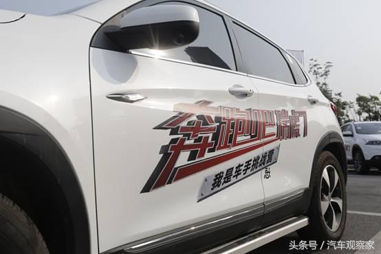 奇瑞瑞虎7sport是什么 奇瑞5【轿车年代网】