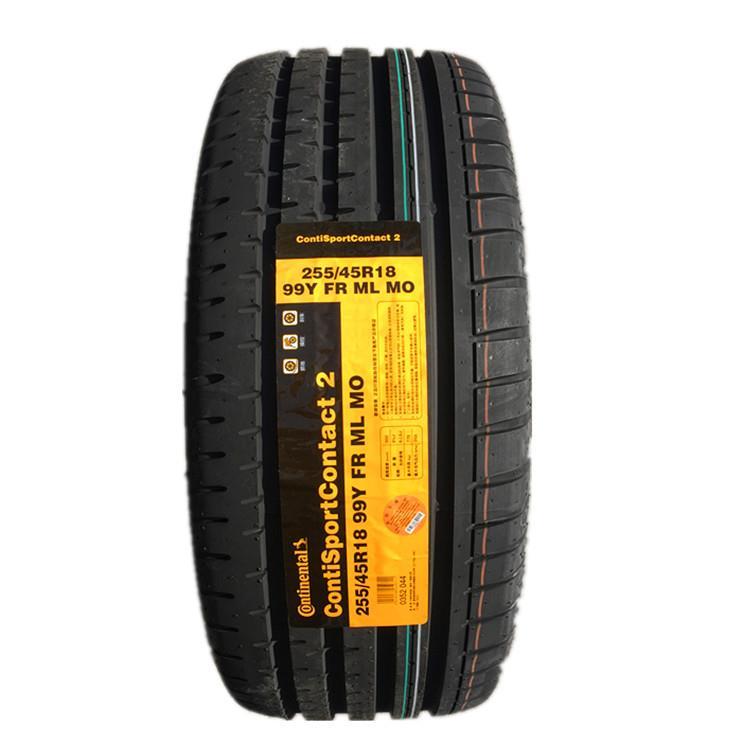 轮胎哪个牌子好?全球十大品牌轮胎推荐