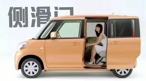 GL8后门电动用不了为什么 电动吸合门坏处【轿车年代网】
