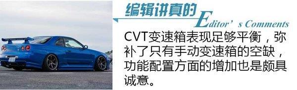 推陈出新 实力大增 试驾比速T3 1.3T/CVT旗舰