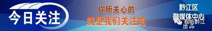 黔江长安4s店售后服务电话号码是多少 万友长安轿车4s店【轿车年代网】