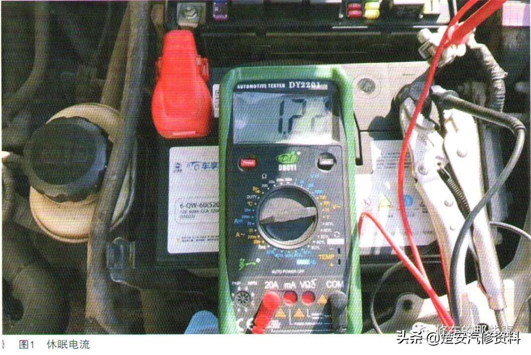 别克凯越启动时电瓶多少电压为亏电 电瓶亏电三次还能用吗【轿车年代网】