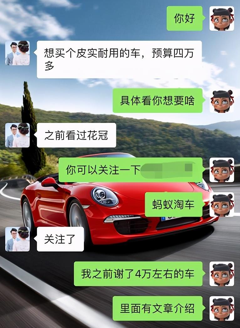 04年款花冠多少钱 10年款花冠【轿车年代网】