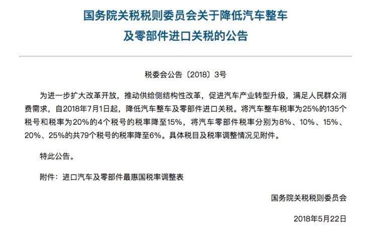 黄石3.6排量车船税多少钱 2.5l车船税多少钱【轿车年代网】