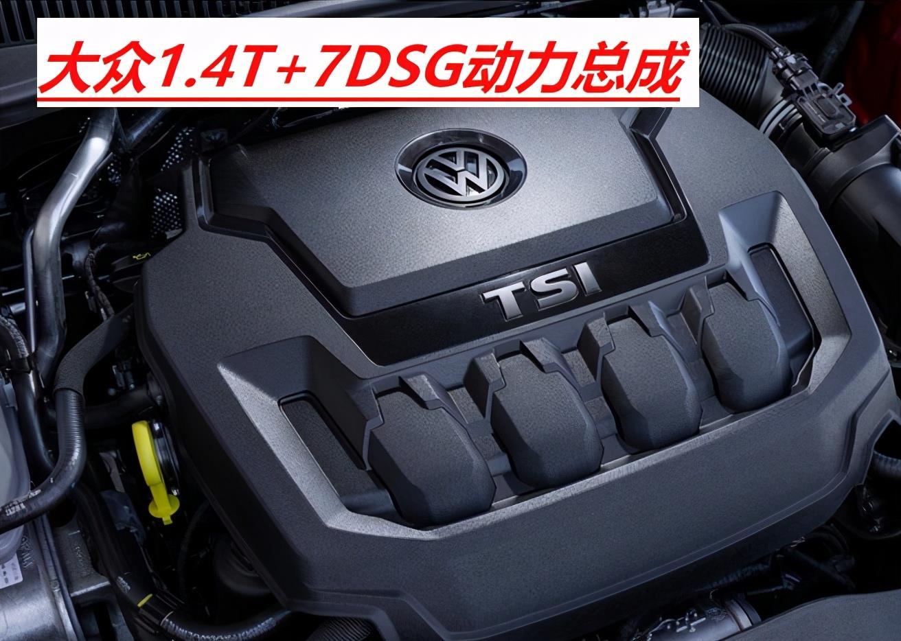 迈腾1.4t替换发动机多少钱 朗逸1.4t【轿车年代网】