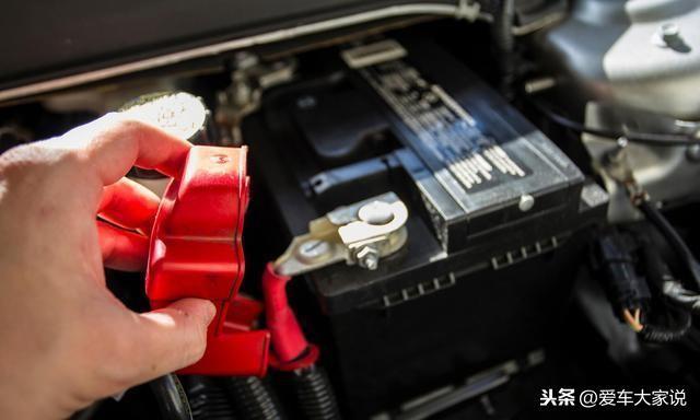 关于汽车电瓶的知识汇总,收藏起来以后用得着