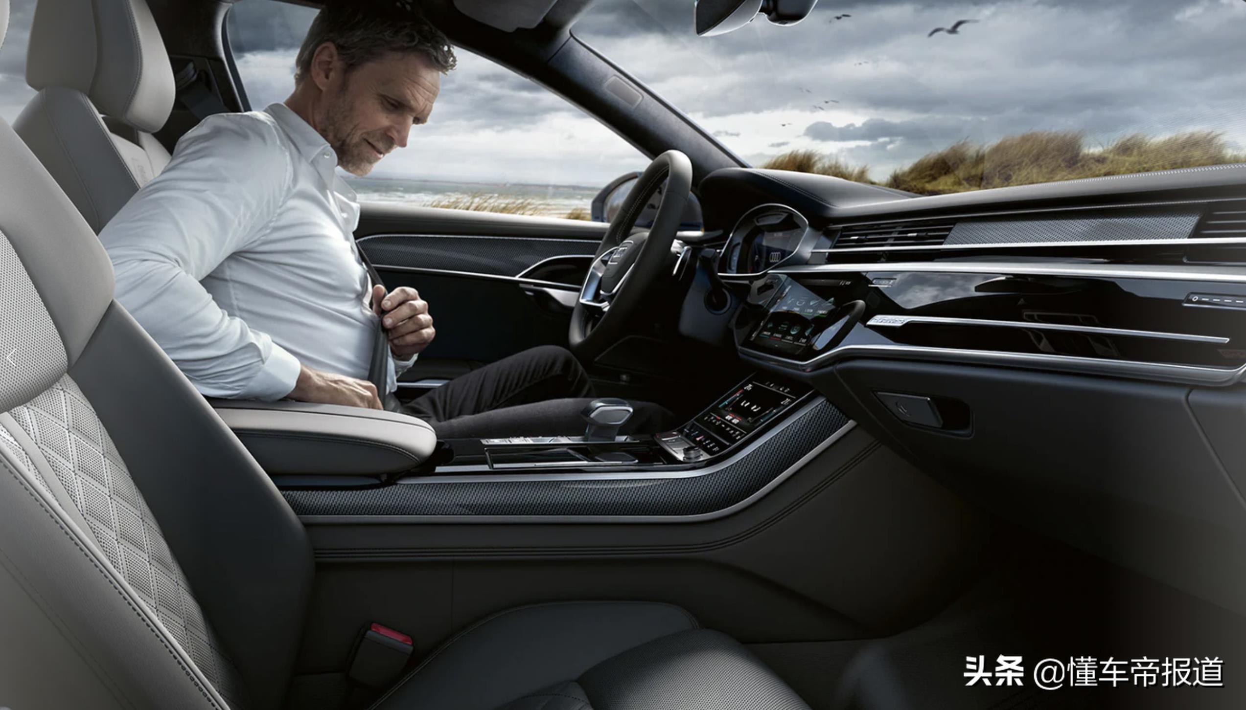 新车|奢华性能机器!全新奥迪S8L上市,售207.68万元
