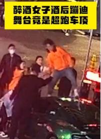 警方介入!男子殴打母亲,多次拳打飞踹扇耳光【三分钟法治新闻全知道】