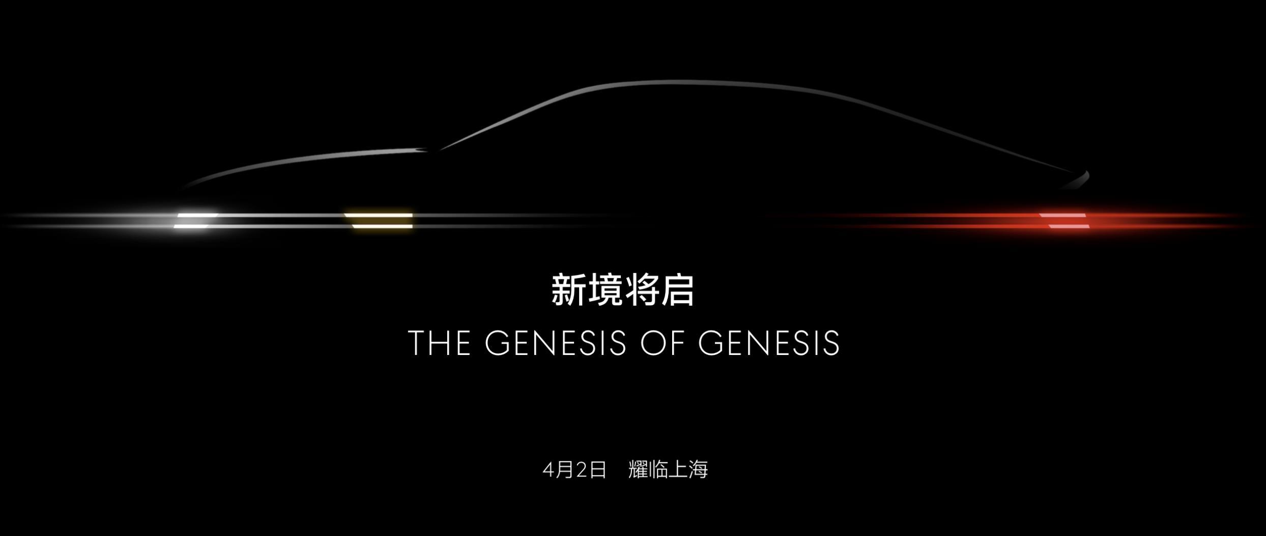凯迪拉克slsv8多少钱 genesis是什么车【轿车年代网】