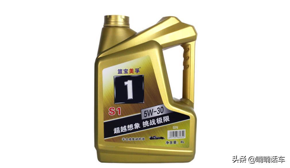 名图机油5w
