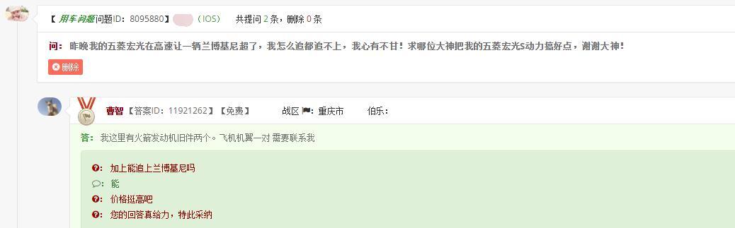 大师说车:上汽通用五菱品牌系列部分车型故障问答!