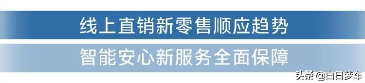 鍞环15.98-19.98涓囧厓锛屽埆鍏嬪井钃?绾數SUV鎼烘墜寰摑6鎻掓贩杞︿粖鏃ヤ笂甯? inline=
