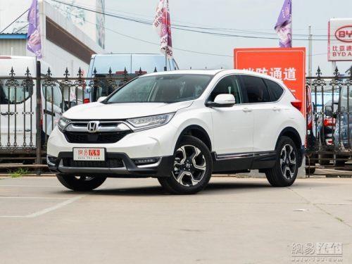 本田CR-V降价促销优惠5万 现车充足
