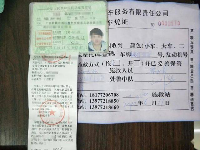 驾驶证的分可以卖吗,对以后有影响吗