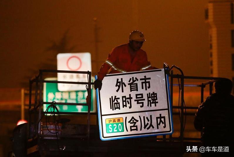 上海限行令高压下,出行怎么解决?除了公共交通,试试电动车?